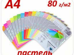 Цветная бумага А4 Spectra color 80 г/м2 500 л. Пастель