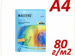 Цветная бумага интенсив Maestro Color 48 aqua blue А4 80г/м2
