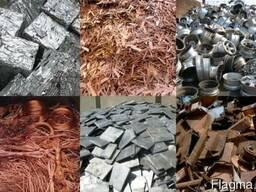 Цветной металлолом дорого