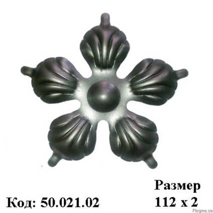 Цветы для кованых изделий (штамповка и литье)