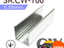 CW-профиль 3м. (100 / 0, 55)