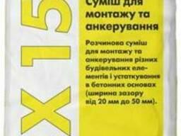 """CX-15 25 кг """"Ceresit"""" смесь для анкеровки крепления строите"""