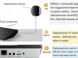Dahua DH-HAT200-N2 пристрій двостороннього зв'язку