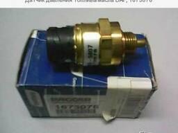 Датчик давления топлива/масла DAF CF75/85IV/XF95/105 1673078