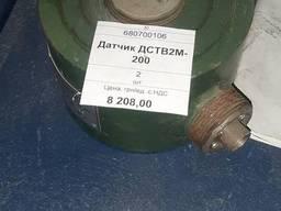 Датчик ДСТВ2М-200