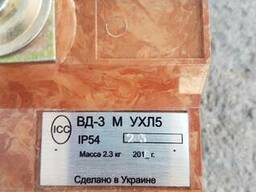 Датчик контроля схода ленты ВД-3, 220В.
