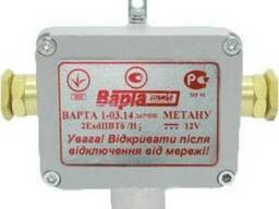Датчик метана ДМ-14 для Варта 1-03.14