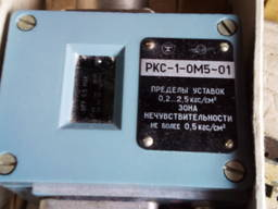 Датчик реле разности перепада давления ркс -1 -ом5 - 01