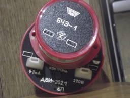 Датчик влажности БЧЭ-1 с блоком чувствительных элементов