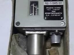 Датчики реле давления , датчики реле разности давления