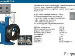 DB-520. Профисиональный Вулканизатор напольный для грузовой