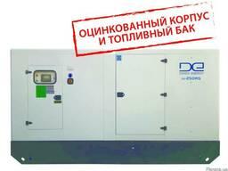DE-250RS 225кВа/180кВт