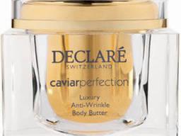 Declare Luxury Anti-Wrinkle Body ButterПитательный крем. ..