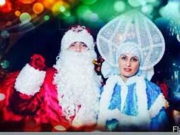 Дед Мороз и Снегурочка на дом недорого профессионально!