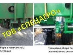 Дефектовка и капитальый ремонт сеялок Джон Дир, Кинза, ГП