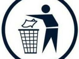 Декларация про отходы, разрешение на отходы, выбросы