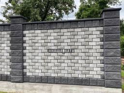Декоратині Блоки , стовпчикові, стінові, будівельні
