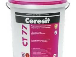 Декоративная мозаичная штукатурка Ceresit СТ 77