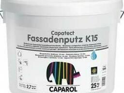Декоративная штукатурка Caparol Fassadenputze K 15