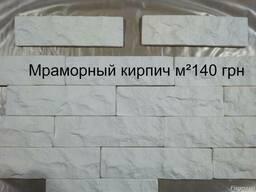 """Декоративный гипсовый кирпич """"Модейра"""" - фото 4"""