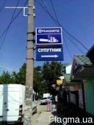 Делаем всю рекламу в Новой Каховке!!!