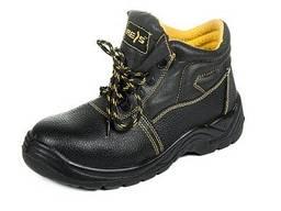 """Демисезонные рабочие ботинки """"Райс"""" унисекс"""