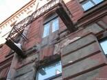 Демонтаж Балкона на Балконе - фото 2