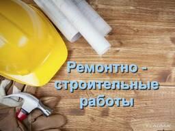 Прокладка гофры в Киеве