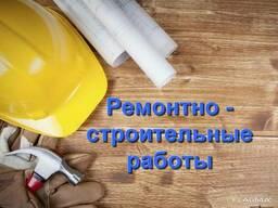 Укладка гранита, мрамора в Киеве