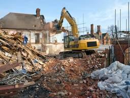 Демонтаж Снос домов сооружений построек зданий