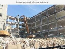 Демонтаж здания заводы цеха