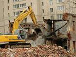 Демонтаж зданий - фото 1