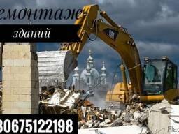 Демонтаж зданий, Куплю дорожные плиты б/у по всей Украине
