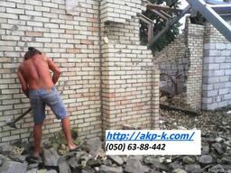 Демонтаж здания Киев.