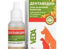 Дентаведин гель 15 гр Веда. Россия.