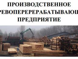 Деревообрабатывающая база