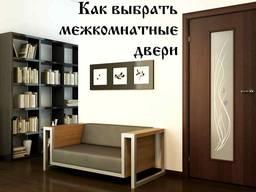 Деревянная Дверь Ясень/Сосна/Дуб