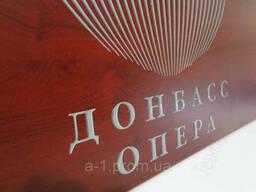 Деревянная вывеска с объемным изображением