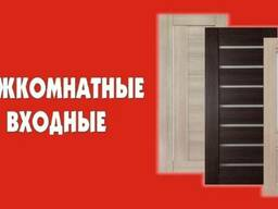 Межкомнатные Двери Эконом Класса Недорого
