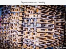 Деревянные поддоны б/у вывезем сами с Вишнёвого, Боярки, Борщаговки