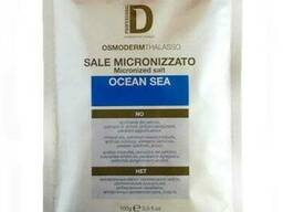 Dermophisiologique Микронизованная Морская Соль / Sale Micronizzato (Ocean Sea) 100 г