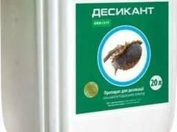 Десикант Укравит аналог Реглон Супер