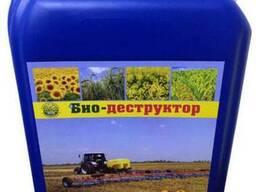 """Деструктор биологический """"Добрый Хозяин"""" продаем"""