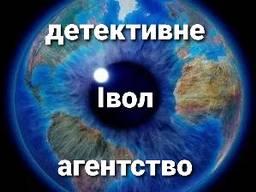 Детективное агентство в Днепропетровске