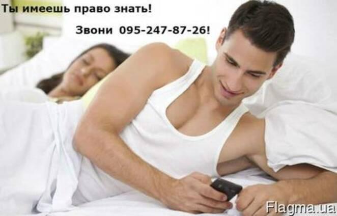 Детективные услуги от агентства Детектив-Профи Одесса
