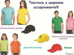 Детская футболка оптом