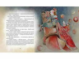 Детская книга Маленький принц . Час майстрів (152510)