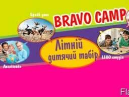 Детский лагерь Бровары Bravo