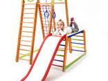 Детский спортивный уголок - Кроха - 2 Plus 1-1 - фото 1