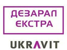 Дезарал Экстра КС/ фунгицид/ Укравит